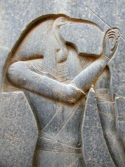 Magie versucht die Transzendenz zu instrumentalisierenAbbildung des ägyptischen Gottes der Magie von Jon Bodsworth