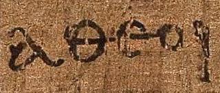 """Das altgriechische Adjektiv ἄθεος (átheos """"ohne Gott"""") in einer Handschrift des Briefes des Apostels Paulus an die Epheser (Papyrus 46, Eph 2,12 EU)Bild gemeinfrei"""